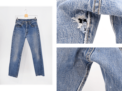 Suay Sew Shop's mending for a pair of jeans.