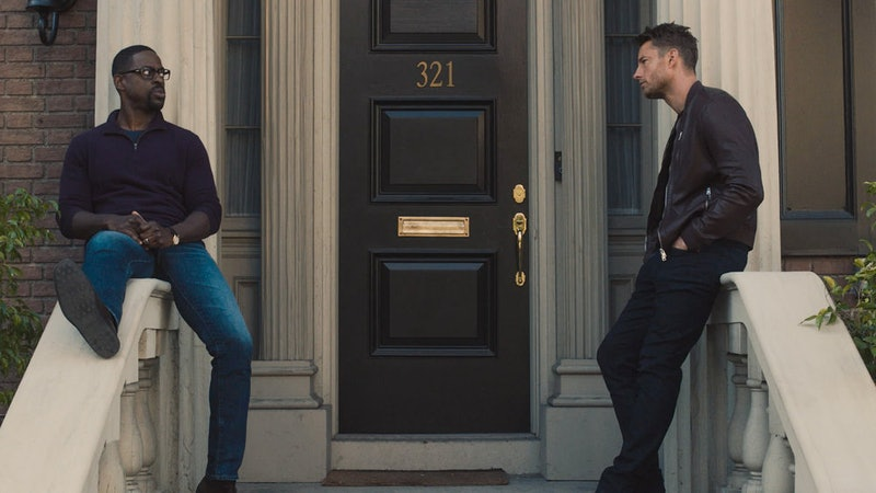 Kevin and Randall on This Is Us via the NBC press site
