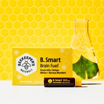 B.Smart Brain Fuel