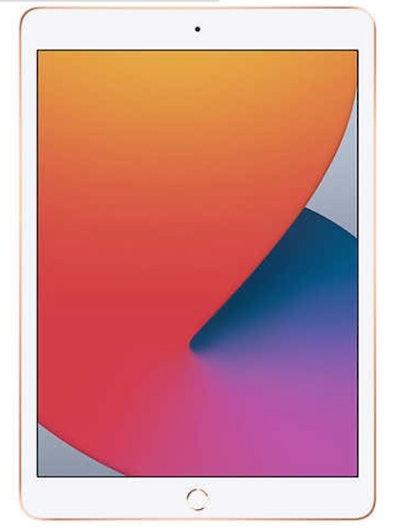 New 8th Gen Apple iPad 32GB - Gold