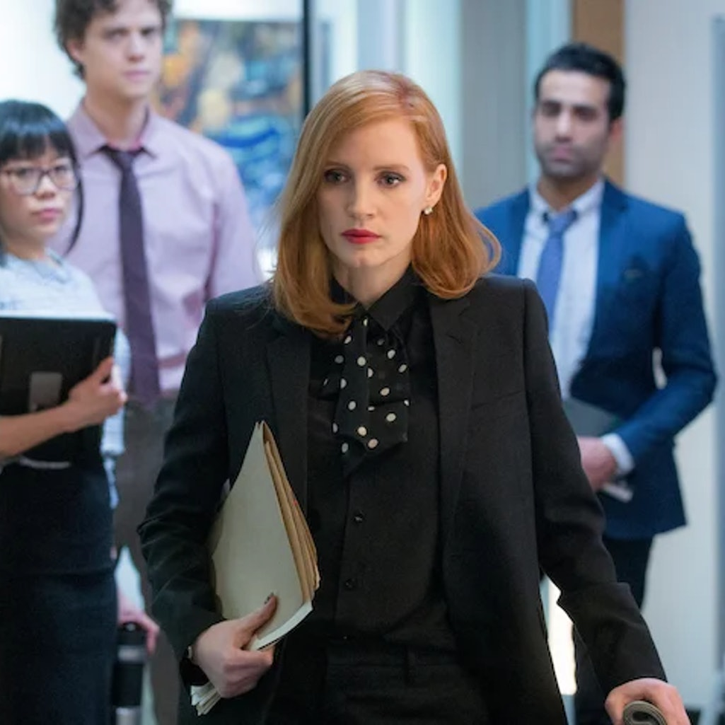 Jessica Chastain appears in the film 'Miss Sloane.'