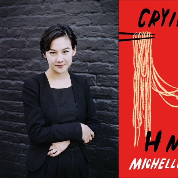 Left: A portrait of Michelle Zauner. She's in a black cardigan and shirt leaning against a black brick wall. R: The cover of her book 'Crying In H Mart'.