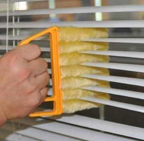 DIMUAT Blind Cleaner Tool