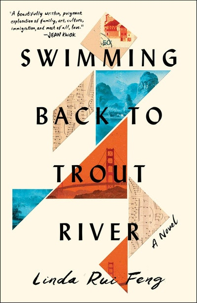 'Swimming Back to Trout River' by Linda Rui Feng