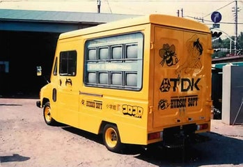star soldier yellow caravan