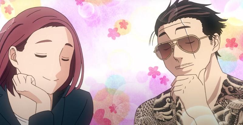 Miku and Tatsu in Way of the Househusband.