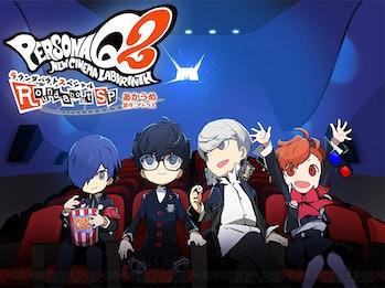 Persona 5 Persona 6 Persona Q2 Persona 4 Person 3 Portable
