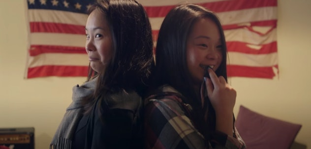 'Twinsters' is a documentary about two young women who were separated at birth.