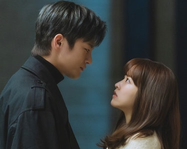 Seo In Guk and Park Bo Young in Doom at Your Service.