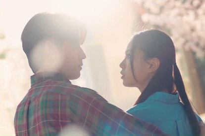Lee Do-hyun and Go Min-si in Youth of May.