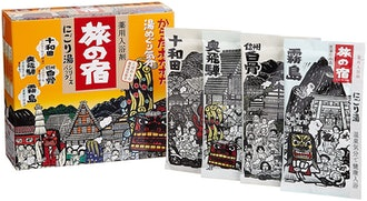 TABINO YADO Hot Springs 'Milky' Bath Salts (13 Packets)