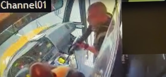 School bus driver Kenneth Corbin was carrying 18 children when a gunman hijacked their bus earlier this month