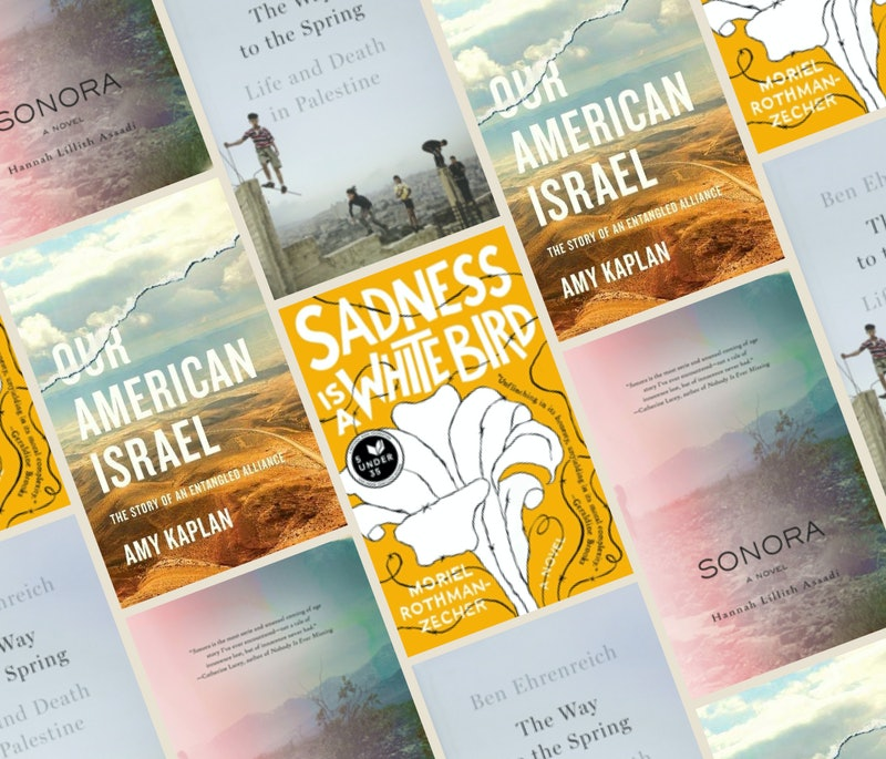 Books from Israeli, Palestinian, and diaspora writers about the Israeli-Palestinian conflict.