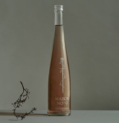 Post Malone's rosé wine has launched in the UK.