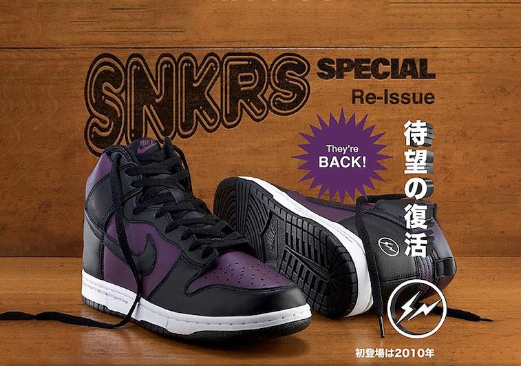 "Nike x Fragment Design ""Beijing"" Dunk High"