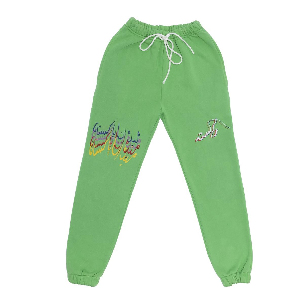 """Made in Pakistan"" Neon Sweatpants"