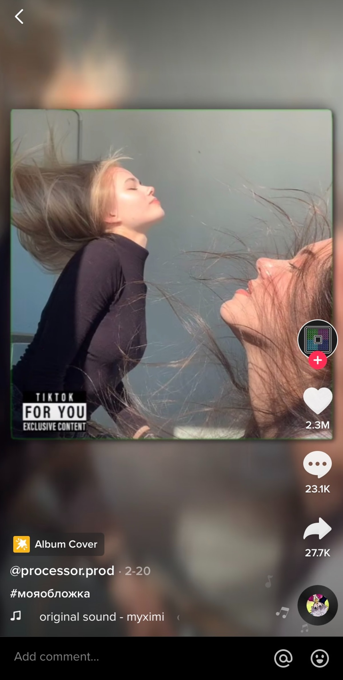 The album cover challenge on TikTok includes flipping your hair while a self-timer goes off.