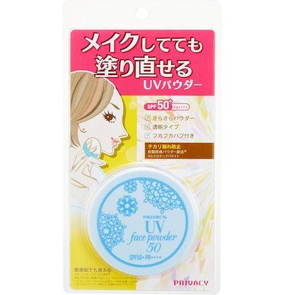 Privacy UV Face Powder SPF 50