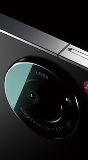 Leica Leitz Phone 1 with one-inch camera sensor. Red dot branding. Android. Qualcomm Snapdragon 888 5G chip. Price. Release date.