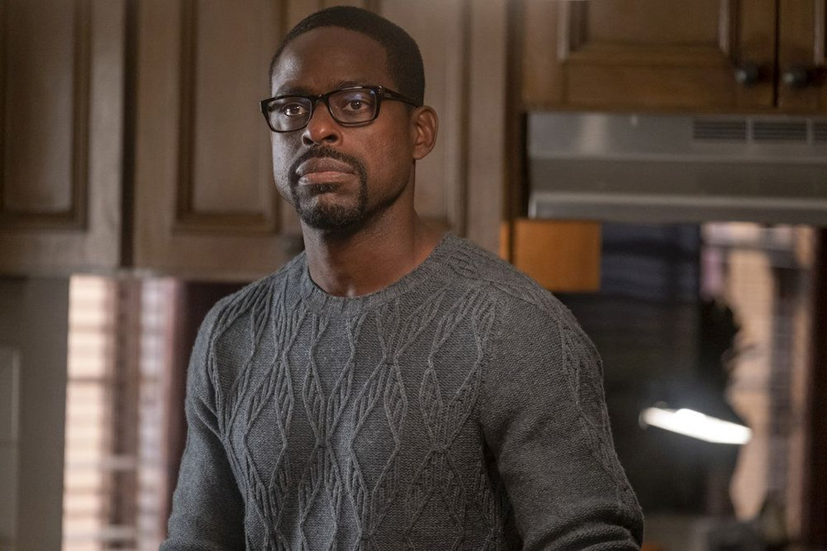 Sterling K. Brown as Randall Pearson, watches Watchmen