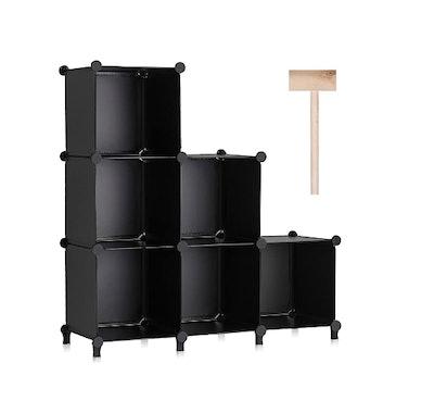 Puroma Cube Storage Organizer