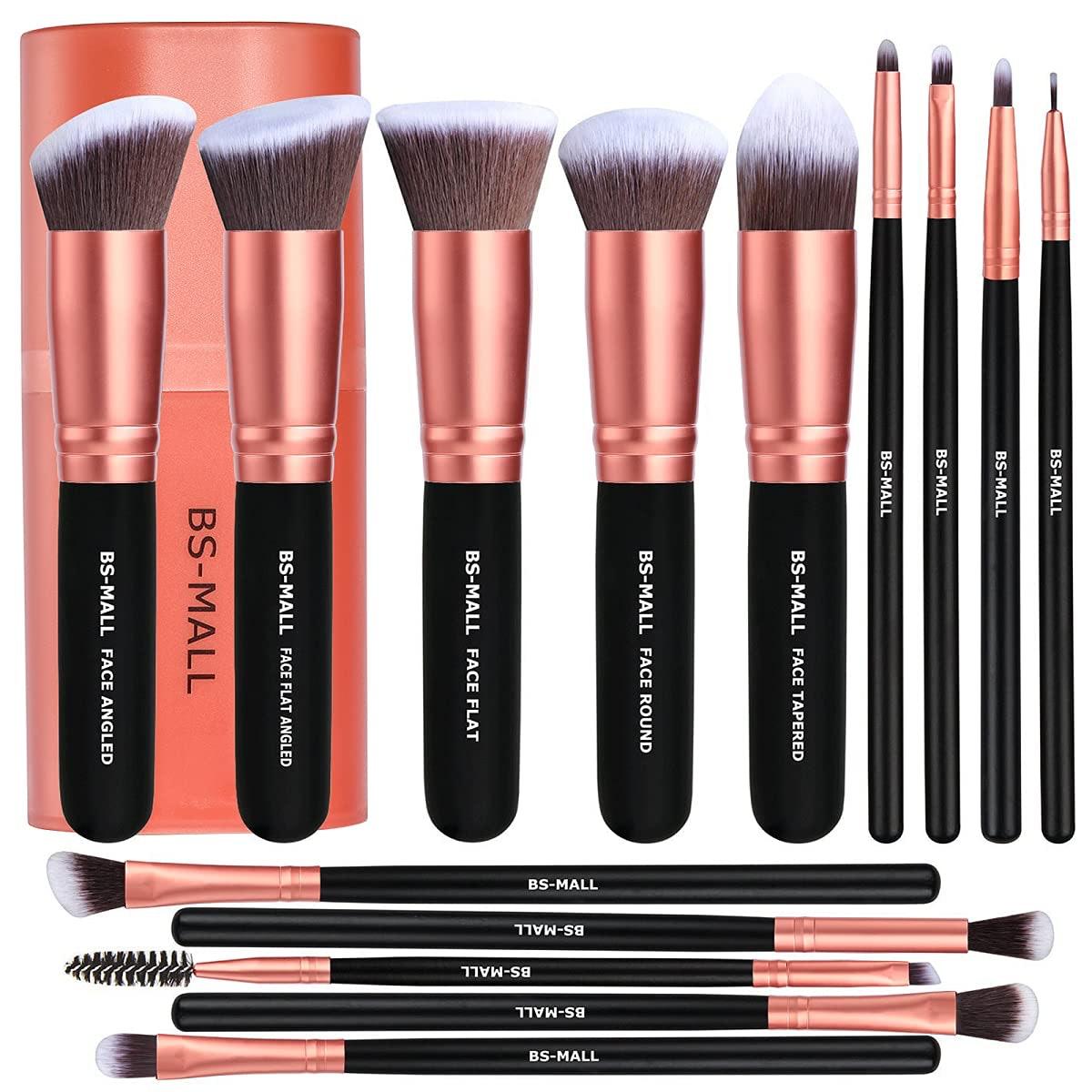 BS-MALL 14 Piece Makeup Brush Set