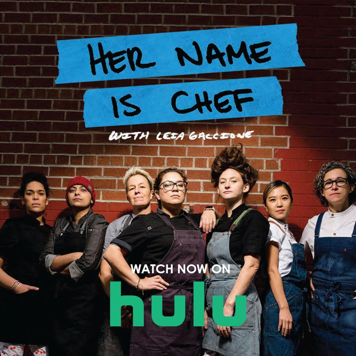 The film features Fatima Ali, Esther Choi, Elizabeth Falkner, Juliet Masters, Caroline Schiff, and Hillary Sterling.