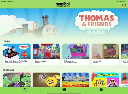 A view of what children will see when searching for entertaining and educational shows on Common Sen...