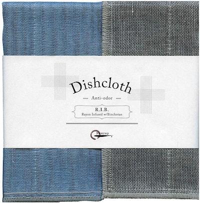 Nawrap Binchotan Dishcloth