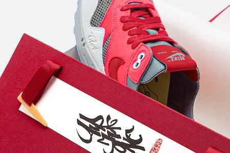 CLOT Air Max 1 K.O.D. Solar Red