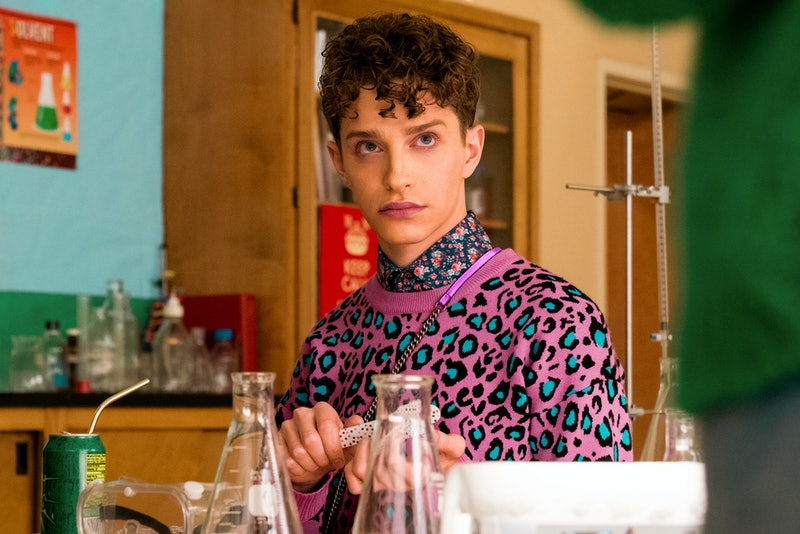 Dino Petrera's 'Never Have I Ever' character Jonah Sharpe wears a pink animal-print sweater from 'The Mindy Project.'