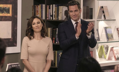 Laura Benanti played Quinn on 'Younger' before joining 'Gossip Girl.'