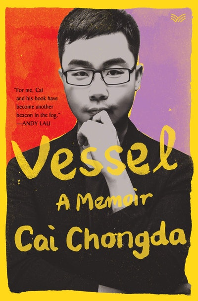 'Vessel' by Cai Chongda