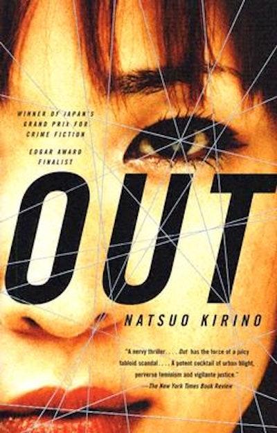 'Out' by Natsuo Kirino