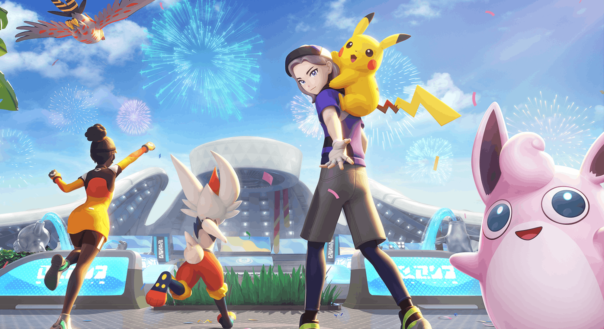 illustration of Pokémon and trainers in front of stadium from Pokémon Unite