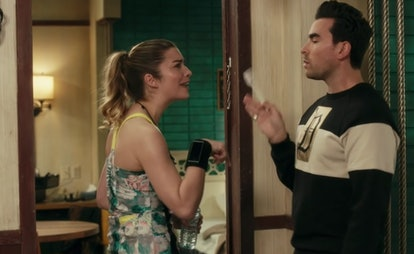 Text your friends on International Friendship Day a funny Schitt's Creek quote.