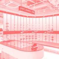 Nike's new immersive 'Rise' store is a wild, high-tech shopping experience