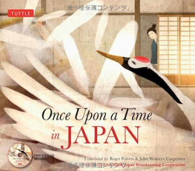 Children's book with the image of a crane on the cover