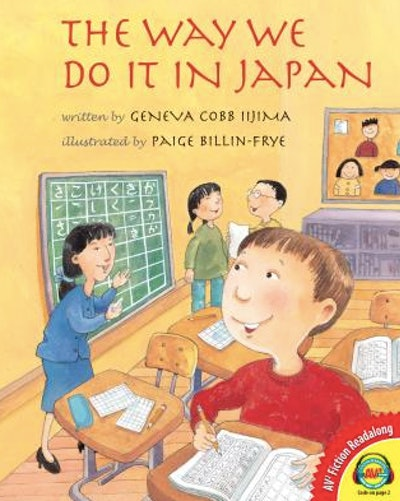 Book cover with an illustration of a boy in a Japanese classroom