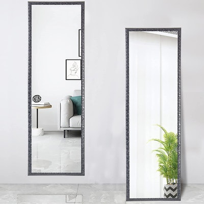 Beauty4U Full-Length Mirror