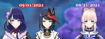 Genshin Impact 2.1 Banners Sara Baal Kokomi