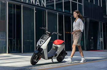 Honda's Chinese subsidiary has released a new electric scooter that costs just $475.