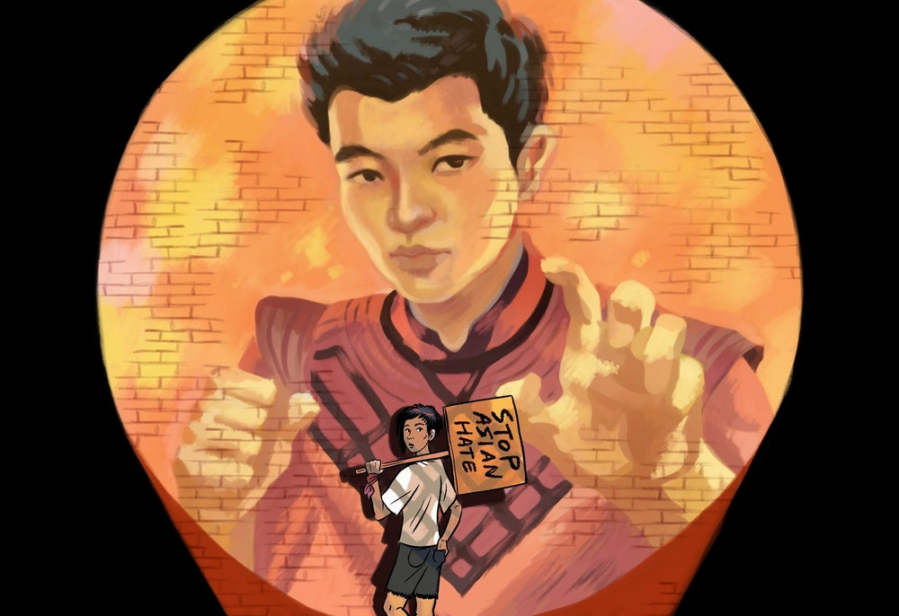 shang-chi illustration