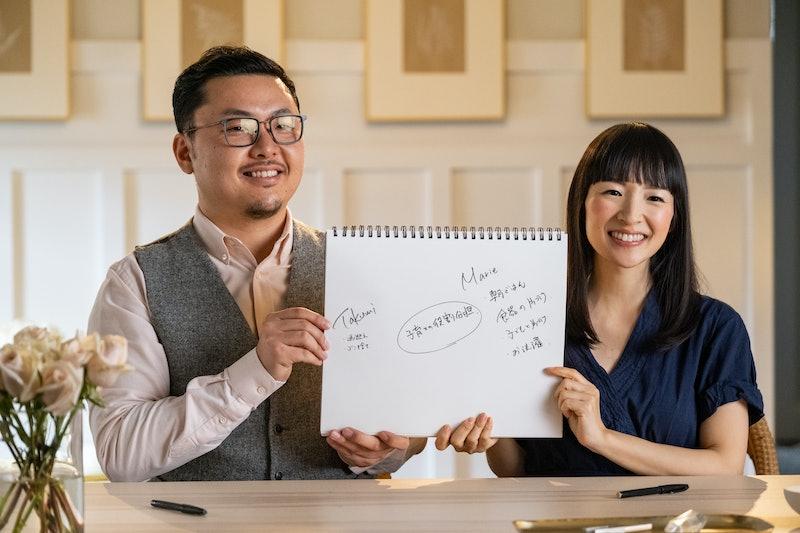Takumi and Marie Konda in Netflix's 'Sparking Joy'
