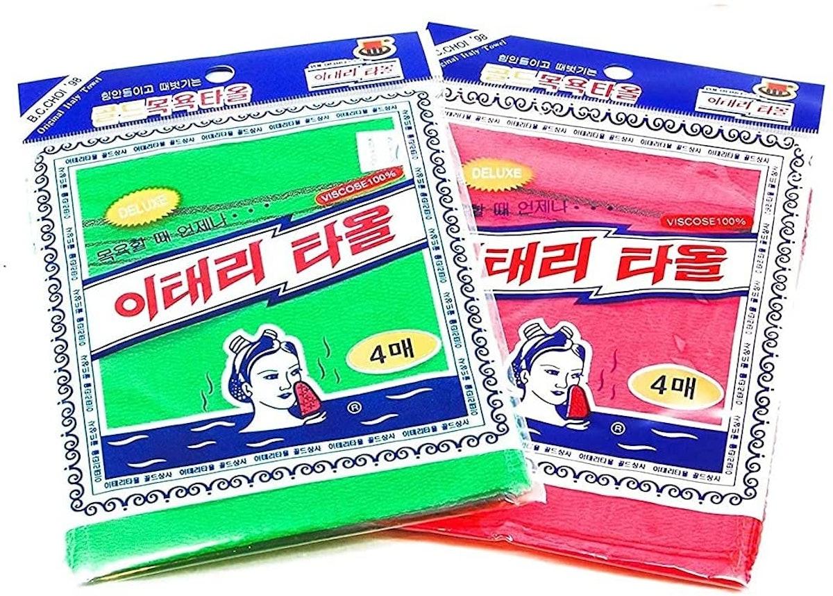 Asian Exfoliating Bath Washcloth (8-Pack)