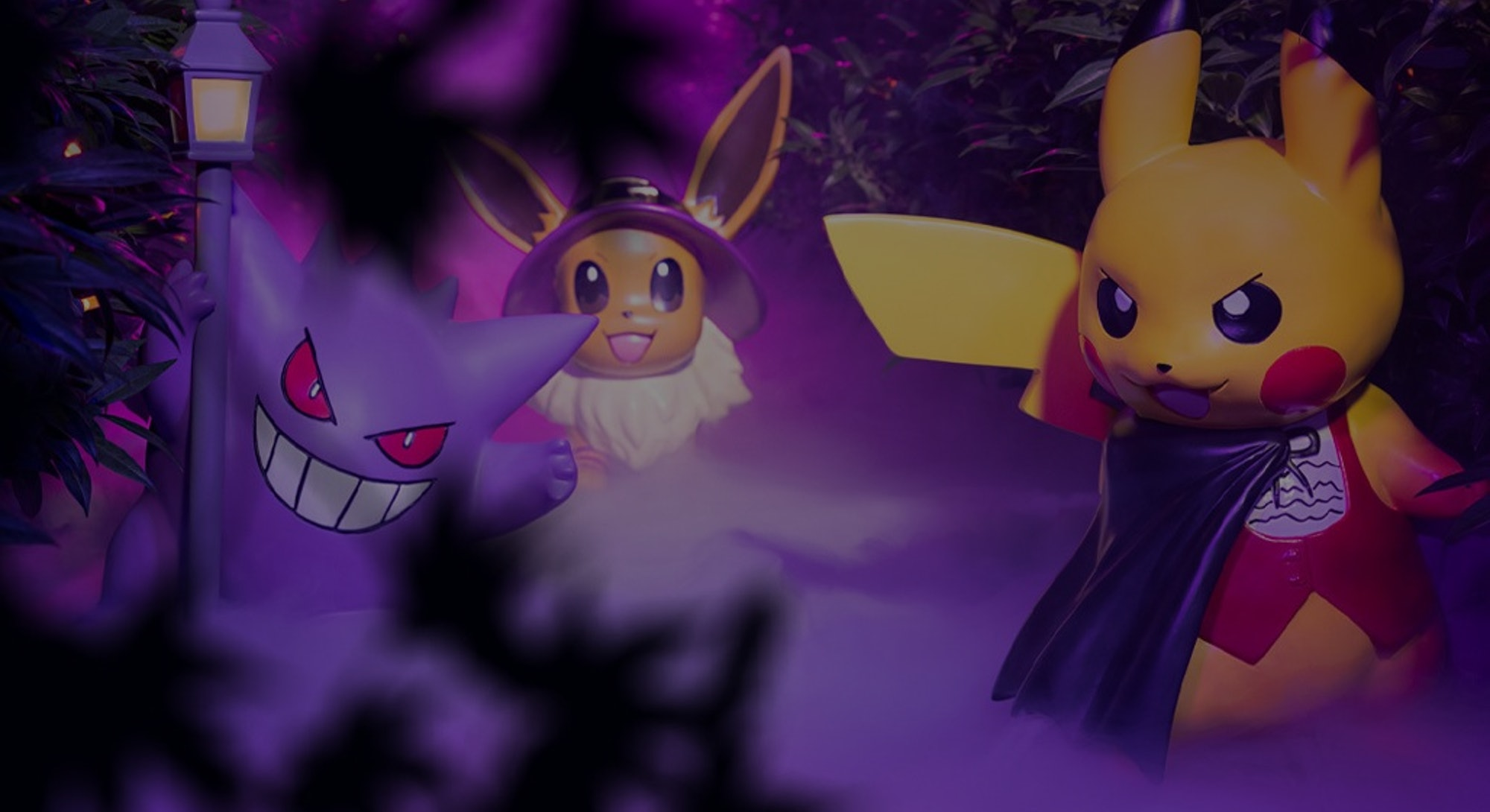 Pokémon Halloween Collection