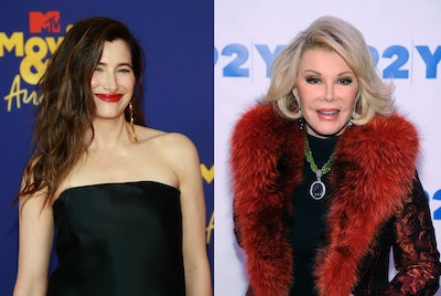 Kathryn Hahn will play Joan Rivers in Showtime series 'The Comeback Girl'