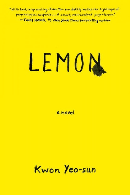 The book cover for Lemon.