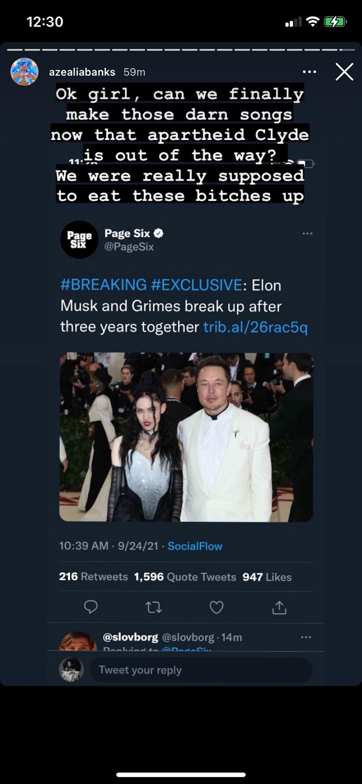 بانک های Azealia ، Grimes ، Elon Musk