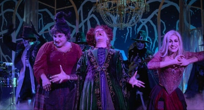 The Sanderson Sisters were just as awesome as ever when I rewatched Hocus Pocus as a mom.